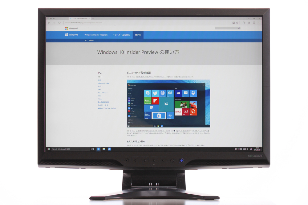 Register for The Windows Insider Program and Enjoy New Windows Features---www.connectnigeria.com